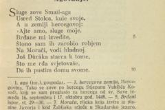 """Mažuranić, Ivan. Ep """"Smrt Smail-age Čengića"""", 1846.  godine."""