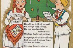 """Božićna čestitka u aplikaciji """"Pozdrav iz Zagreba""""."""