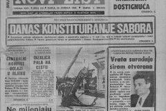 Novi list, naslovnica – 30. svibnja 1990.