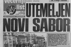 Večernji list, posebno izdanje – 31. svibnja 1990.