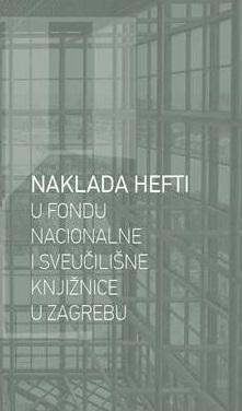Dvanaesta iz ciklusa tribina Zbirke inozemne Croatice.