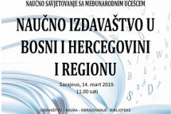 """Međunarodni znanstveni skup """"Znanstveno izdavaštvo u BiH i regiji""""."""