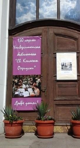 """Obilježavanje 130. obljetnice Sveučilišne knjižnice """"Sv. Kliment Ohridski""""."""
