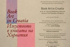 """U Nacionalnoj knjižnici Republike Bugarske """"Sv. Ćiril i Metod"""" izložba """"Book Art in Croatia."""""""