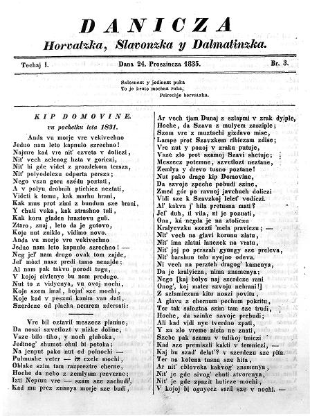 """Štoos, Pavao. """"Kip domovine vu početku leta 1831""""."""