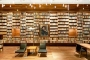 Jaime Garcia Terres Library – Ciudad de Mexico, Mexico. Izvor: http://bit.ly/2aOLoPs.