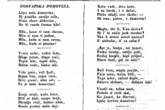 """Horvatska domovina."""