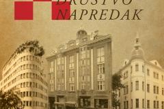 HKD Napredak: 1990. – 2015. – katalog izložbe u povodu obilježavanja 115. obljetnice utemeljenja Društva Zagreb.