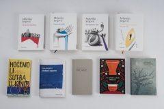 Odabrane najljepše oblikovane hrvatske knjige u 2018. godini.