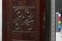 """""""Evanđelje sv. Cuthberta"""" prodano je 2012. za $14,3."""
