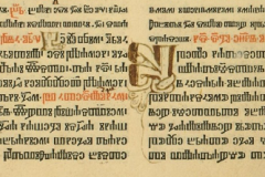 """""""Misal po zakonu rimskoga dvora"""" (Missale Romanum glagolitice, 1483), the first book printed in the Croatian language and the first European book not printed in the Latin alphabet. Manuscripts and Old Books Collection of the National and University Library in Zagreb."""