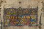 Biblijski rukopis na hebrejskom iz 1299. godine. Knjižnice Sveučilišta u Oxfordu. Izvor: http://digital.bodleian.ox.ac.uk/.