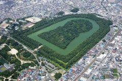 Kofungun Nintoku-tenno-ryo (s južne strane), Japan. Autor i © Sakai City Government. Trajni URL: whc.unesco.org/en/documents/167033.