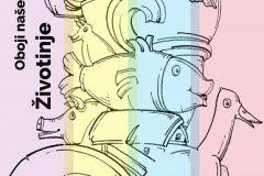 """Naslovnica bojanke Nacionalne i sveučilišne knjižnice u Zagrebu """"Obojite naše zbirke – Životinje 1"""" izrađena po uzoru na godišnju kampanju knjižnice njujorške medicinske akademije (The New York Academy of Medicine) #ColorOurCollections, namijenjenu promicanju korištenja digitalne kulturne baštine za kreativnu razonodu i učenje."""