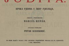 """Marulić, M. """"Judita: epska pjesma u šest pjevanja."""""""