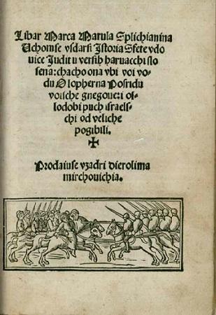 Libar Marca Marula Splichianina uchom se vsdarsi Istoria sfete vdouice, Judit u versih ... – [2. izd.] – [35] l. : ilustr. ; 8° (21 × 14,5 cm) NSK Zagreb R II C – 8° – 100