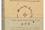 """Srebrna medalja – """"Bugs Book """"(Kina)."""