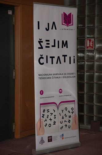 """Održano predavanje """"Čitati je lako, pitaj nas kako!"""" u sklopu Mjeseca hrvatske knjige 2018. i Nacionalne kampanje za osobe s teškoćama čitanja i disleksijom Hrvatskoga knjižničarskog društva."""