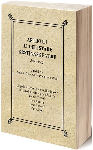 "Predstavljanje faksimilnoga izdanja ""Articvli oli Deili te prave stare vere kerszhanske"" u NSK."
