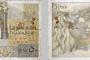 """Alžirska novčanica. Fotografije preuzete s panoa izložbe """"Antička baština na novčanicama mediteranskih zemalja""""."""