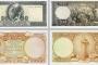 """Grčke novčanice. Fotografije preuzete s panoa izložbe """"Antička baština na novčanicama mediteranskih zemalja""""."""
