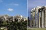 "Atenska akropola. Fotografije preuzete s panoa izložbe ""Antička baština na novčanicama mediteranskih zemalja""."