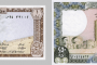 "Libanonska novčanica. Fotografije preuzete s panoa izložbe ""Antička baština na novčanicama mediteranskih zemalja""."