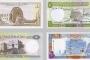 """Sirijske novčanice. Fotografije preuzete s panoa izložbe """"Antička baština na novčanicama mediteranskih zemalja""""."""
