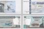"""Tuniške novčanice. Fotografije preuzete s panoa izložbe """"Antička baština na novčanicama mediteranskih zemalja""""."""
