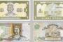 """Ukrajinske novčanice. Fotografije preuzete s panoa izložbe """"Antička baština na novčanicama mediteranskih zemalja""""."""