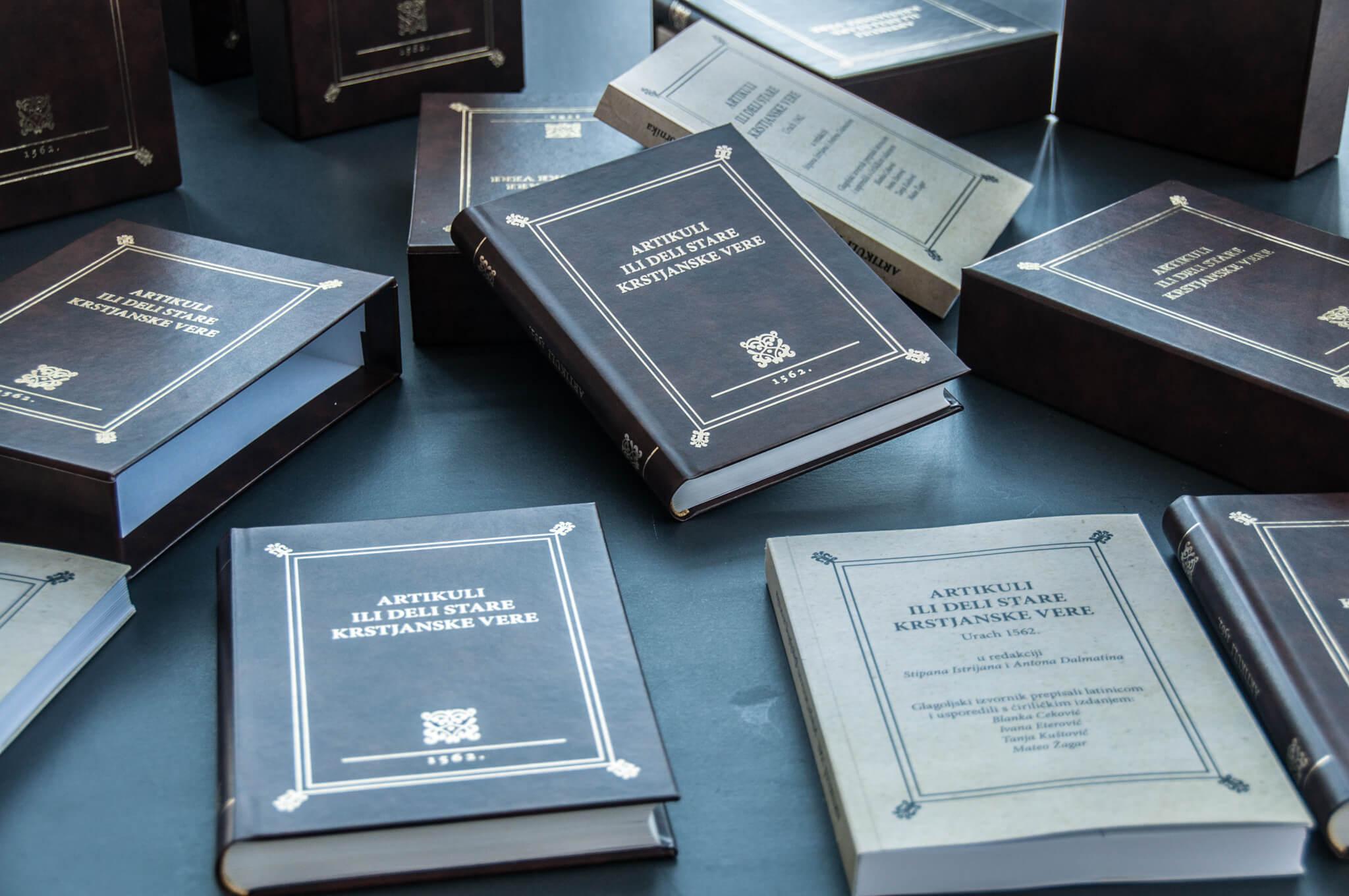 """Predstavljeno faksimilno izdanje """"Articvli oli Deili te prave stare vere kerszhanske"""" u NSK."""
