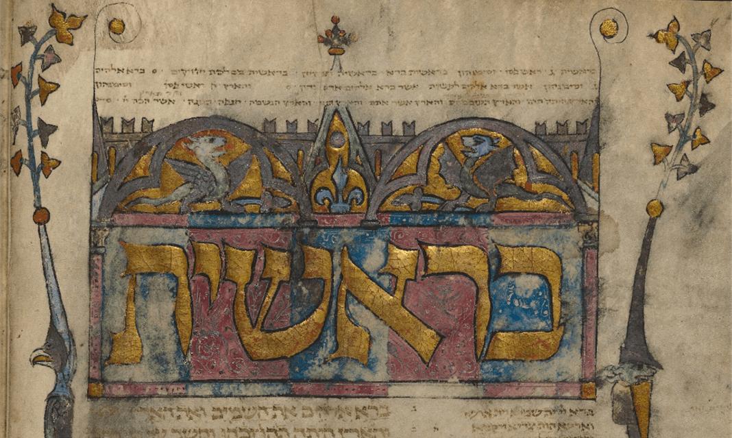 Hebrew Bible, manuscript, 1299. Bodleian Libraries, University of Oxford. Source: http://digital.bodleian.ox.ac.uk/.