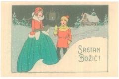 Božićna čestitka iz fonda Grafičke zbirke Nacionalne i sveučilišne knjižnice u Zagrebu.