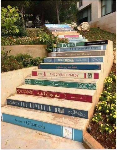 Stube sveučilišne knjižnice Sveučilišta Balamand u Libanonu. Izvor fotografije: Izvor fotografije: http://tumblr.thefjp.org/post/155641706623/balamand-university-stairs.