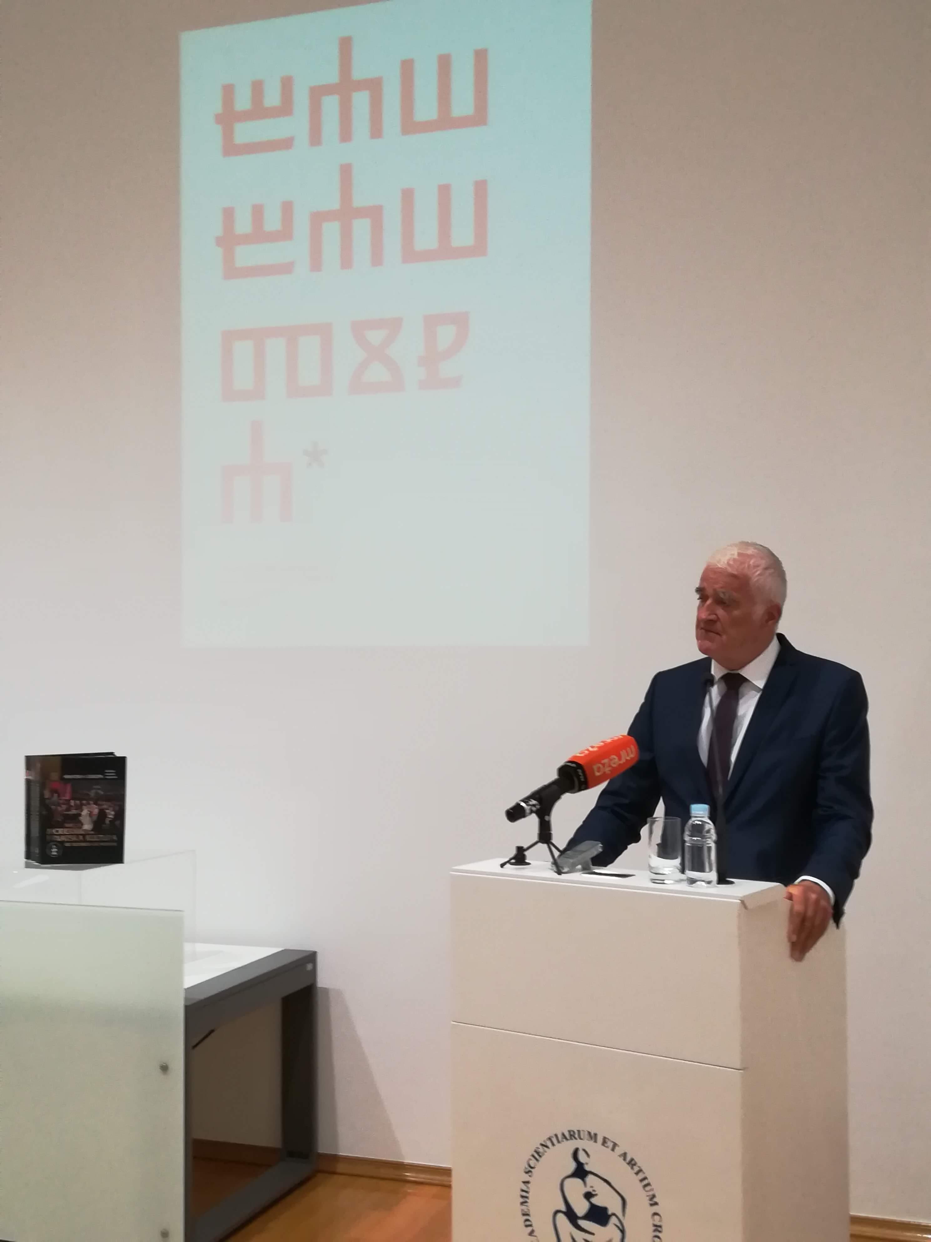 Akademik Zvonko Kusić, predsjednik Hrvatske akademije znanosti i umjetnosti, na svečanom otvaranju Mjeseca hrvatske knjige 2018.