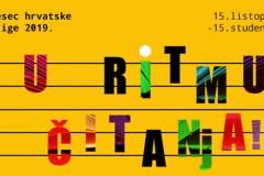 """Mjesec hrvatske knjige 2019. održava se pod sloganom """"U ritmu čitanja!"""" od 15. listopada do 15. studenoga."""