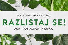 Autor vizualnog rješenja za Mjesec hrvatske knjige 2020. je Tomislav Vlainić.