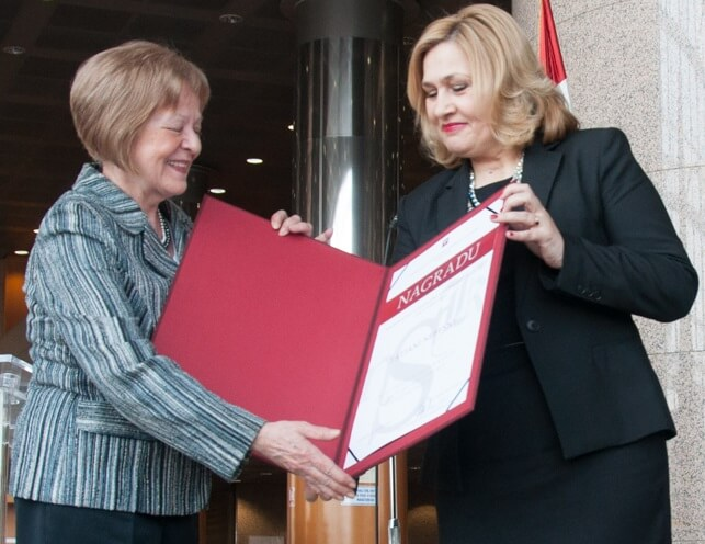 Glavna ravnateljica NSK Tatijana Petrić 22. veljače 2017. godine uručila je Nagradu NSK za 2016. godinu ovogodišnjoj dobitnici Tatjana Nebesny u sklopu obilježavanja Dana NSK 2017.