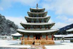 Hram Beopjusa u Sansi, Južna Koreja. Autor i © CIBM. Trajni URL: https://whc.unesco.org/en/documents/165811