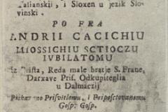 """Andrija Kačić Miošić. """"Razgovor ugodni naroda slovinskoga."""""""