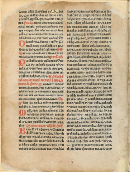 """""""Senjski glagoljski misal"""" (1494.)."""
