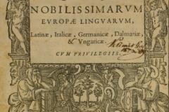 """Vrančić, Faust. """"Dictionarium quinque nobilissimarum Europae linguarum, Latinae, Italicae, Germanicae, Dalmatiae, & Ungaricae"""", 1595."""