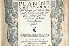 Petar Zoranić, Planine, 1569. Čuva se u Knjižnici Hrvatske akademije i znanosti i umjetnosti. Izvor: www.enciklopedija.hr