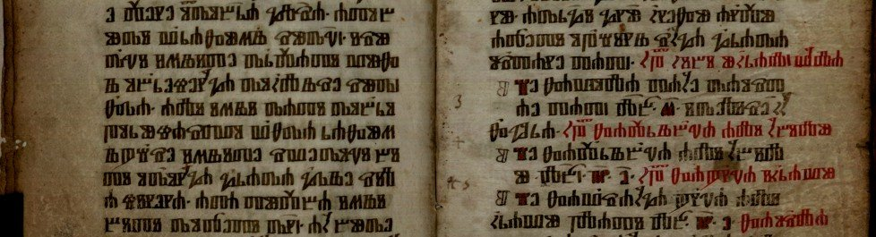 Vrbnički statut prepisan u Vrbniku u XVI. st., Zbirka rukopisa i starih knjiga