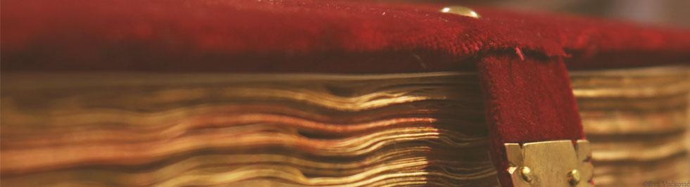 Hilarius Pictaviensis: De Sancta Trinitate, pergamena, 2. pol. XV. st._Zbirka rukopisa i starih knjiga NSK
