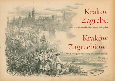 http://www.nsk.hr/wp-content/uploads/2012/02/krakov-zagrebu11.png