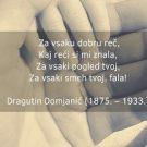 """""""Od vsega srca fala!"""" – uz obljetnicu smrti Dragutina Domjanića."""