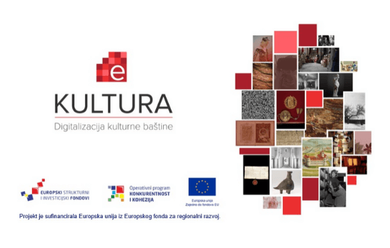 """Logotip projekta """"e-Kultura – Digitalizacija kulturne baštine"""""""