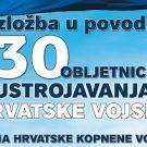 Izložba u povodu 30. obljetnice HV-a.