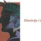 Slika prikazuje lik Dantea Alighieria koji je naslikao Dimitrije Popović.